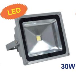werbeturm24-strahler-aussenbereich-Cesar-LED-30W