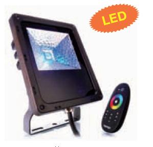 werbeturm24-strahler-aussenbereich-RGB-LED-10W